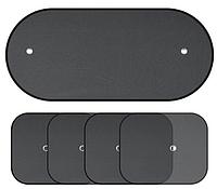 Автомобильные солнцезащитные шторки набор Sitaile - 5 шт, фото 1