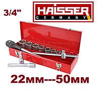 """Професійний набір інструментів  HAISSER 3/4"""", 14 одиниць"""