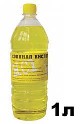 Соляная кислота 15 % 1 литр