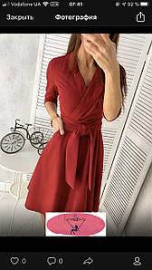 Бордовое Платье с поясом размеры 42-44 и 44-46