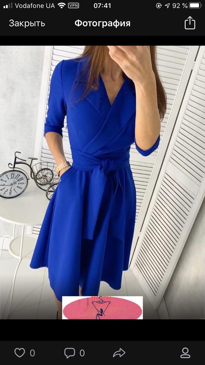 Синие Платье с поясом размеры 42-44 и 44-46
