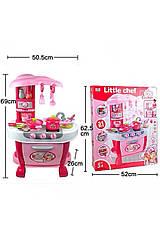 Детская игровая кухня Little Chef  008-801 свет звук