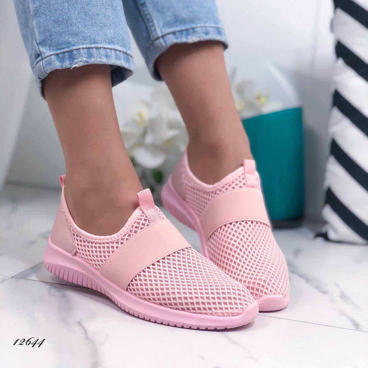 Женские кроссовки из текстиля Pink