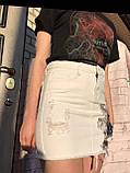 Женская белая юбка с цветочной аппликацией, фото 2