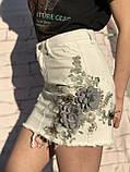 Женская белая юбка с цветочной аппликацией, фото 4