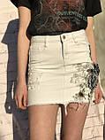 Женская белая юбка с цветочной аппликацией, фото 5