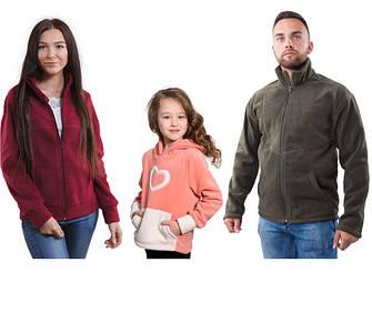 Флисовая одежда для семьи