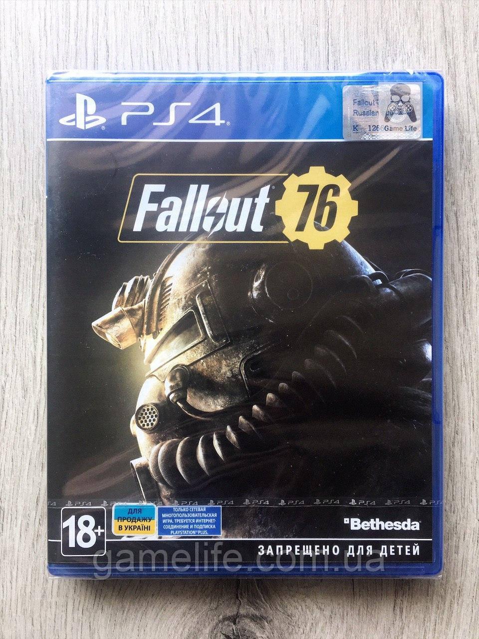 Fallout 76 (рус. суб.) PS4