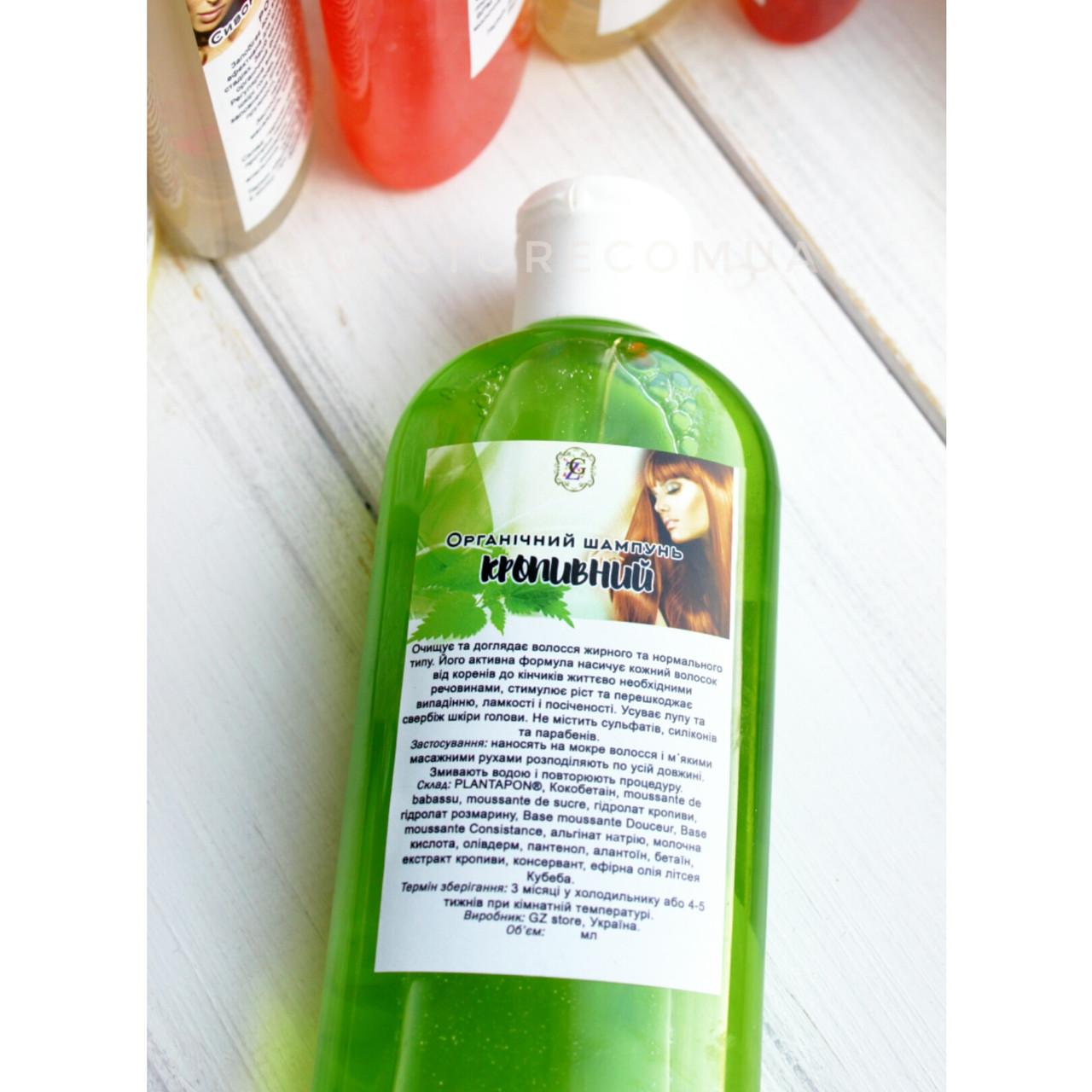 Безсульфатный шампунь для жирных и нормальных волос «Крапивный» 200мл