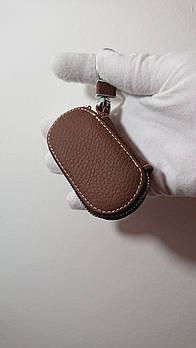 Авто ключниця коричнева, key holder,ключница