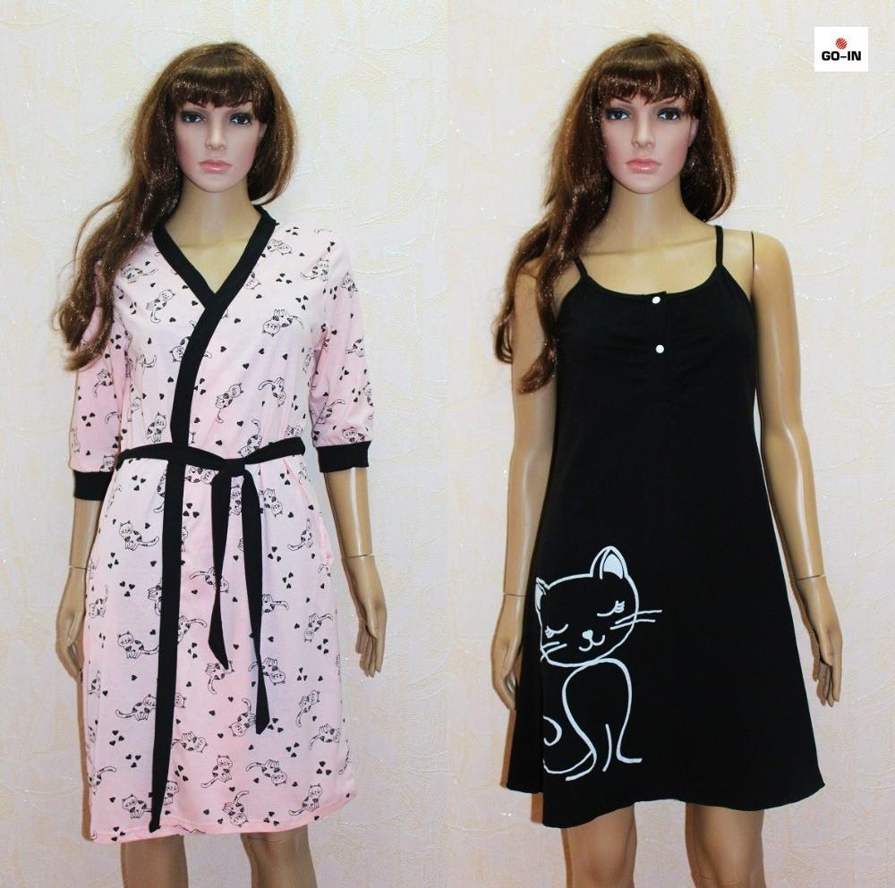 Комплект халат и сорочка для беременных и кормящих персик 44-54р.