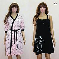 Комплект халат и сорочка для беременных и кормящих персик 44-54р., фото 1