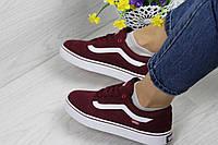 ХИТ! Кроссовки кеды для женщин весна текстиль и замша бордовые в стиле Vans