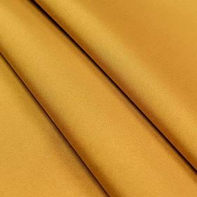 Уличная ткань с тефлоновым покрытием Дралон однотон Карри