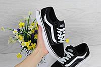 Кроссовки для женщин весна текстиль и замша черные с белым в стиле Vans