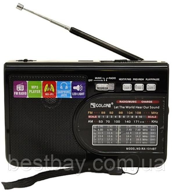 Мощный портативный многочастотный Радиоприемник RX-1314.