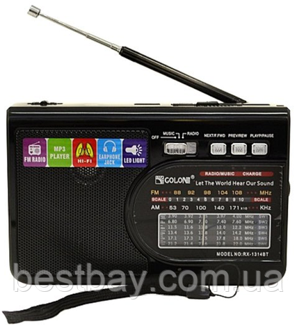 Мощный портативный многочастотный Радиоприемник RX-1314., фото 2