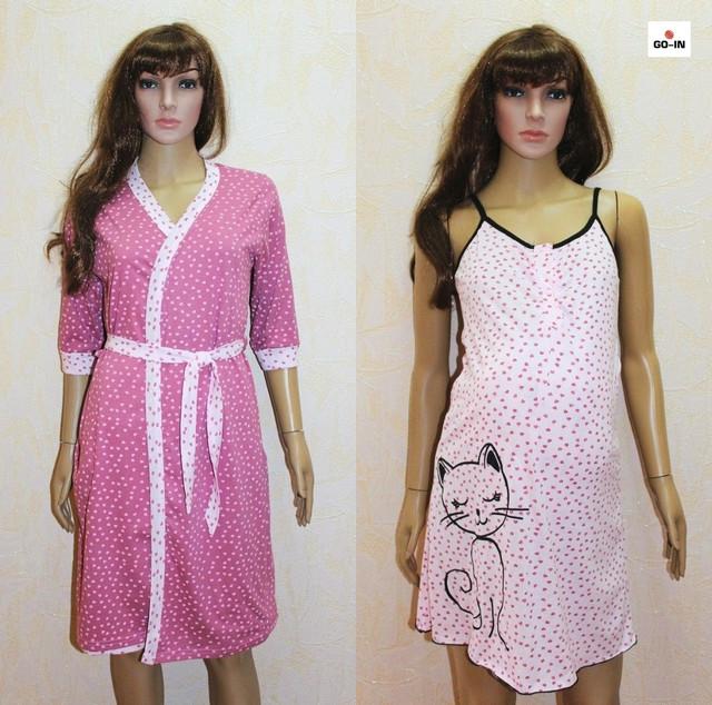 Набор в роддом для мам халат и сорочка для беременных и кормящих розовый 44-54р.