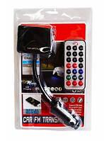 FM модулятор 856 | Автомобильный трансмиттер | FM-передатчик для авто от прикуривателя