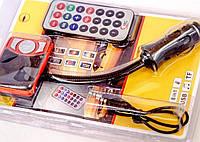 FM модулятор 993 | Автомобильный трансмиттер | FM-передатчик для авто от прикуривателя