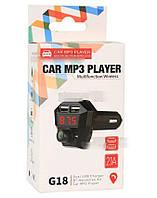 FM модулятор G18 | Автомобильный трансмиттер | FM-передатчик для авто