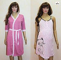 Набор в роддом для мам халат и сорочка для беременных и кормящих розовый 44-54р., фото 1