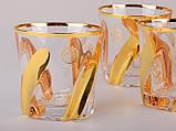 Набор стаканов Some Decorazione Золотой лепесток 6 штук 103-409, фото 2