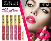 Матовая жидкая помада Eveline Velvet Matt Lip Cream ( 6 цветов )