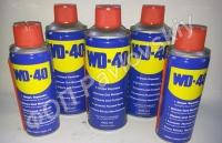 WD 40 (ВД 40)  (200 мл.)