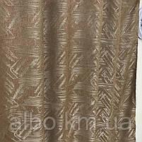 Штори з льону для будинку кімнати кухні, штори блекаут для будинку залу спальні дитячої кімнати, штори від сонця для спальні залу, фото 6