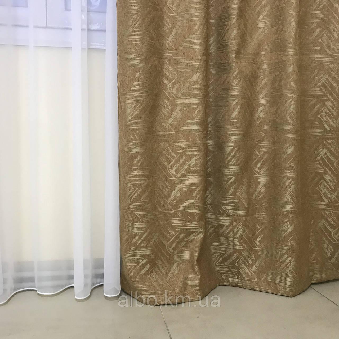 Штори з льону для будинку кімнати кухні, штори блекаут для будинку залу спальні дитячої кімнати, штори від сонця для спальні залу