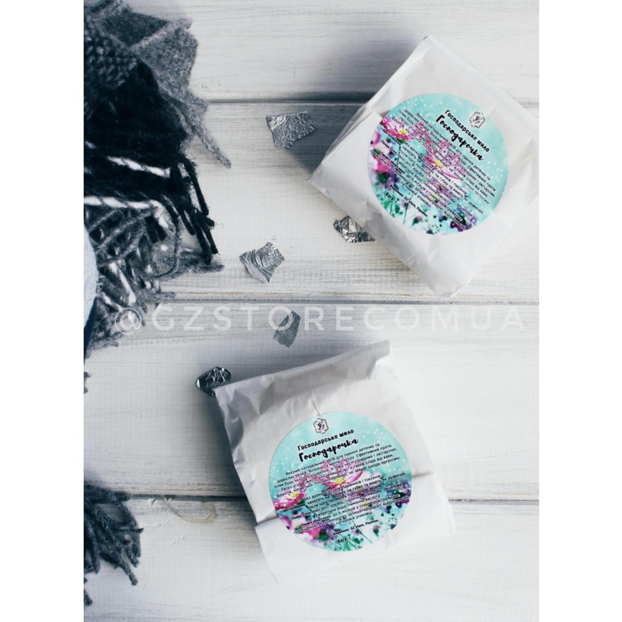 Мыло для стирки и мытья «Хозяюшка» - хорошо справляется с пятнами и загрязнениями, натуральный состав 100 г GZ