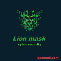 Послуги з інформаційної безпеки (кібербезпеки) LION MASK GOOBKAS Україна