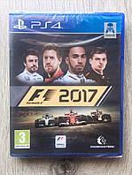 F1 2017 (рус. суб.) PS4, фото 1