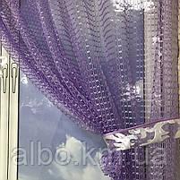 Фіранка коротка з сітки ALBO 400x180 cm Бузкова (KU-130-18), фото 10
