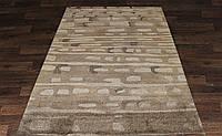 Ковры кофейного цвета, продажа ковров в Запорожье