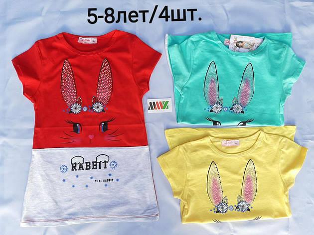 Детская футболка для девочки Зайчик р. 5-8 лет, фото 2