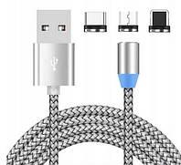 Универсальный магнитный кабель для зарядки 3в1 micro USB  в оплётке, фото 1