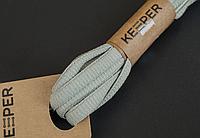 Шнурки Keeper спортивні об'ємні (в упаковці) 120, Сірий