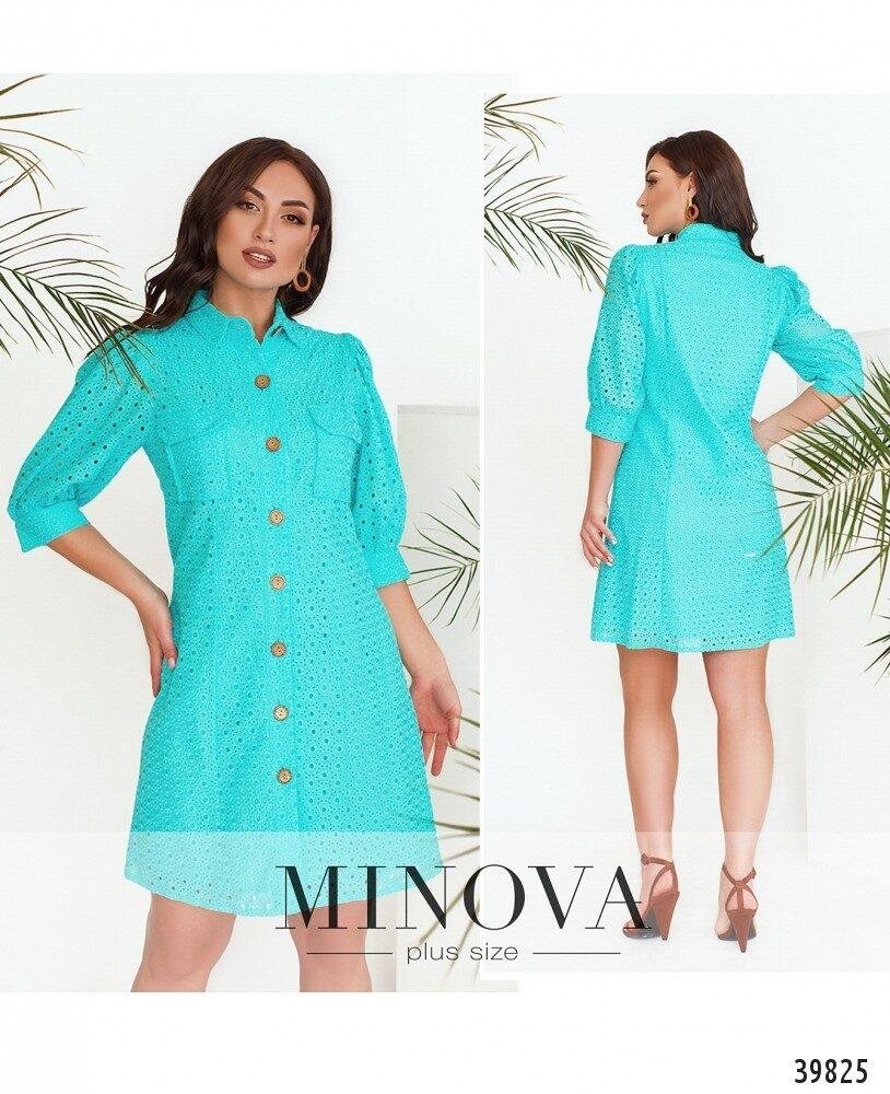 Привлекательное платье большого размера,, батал minova размеры:50-52,54-56