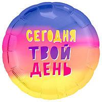 Гелиевый шар фольга Agura 45см 754788