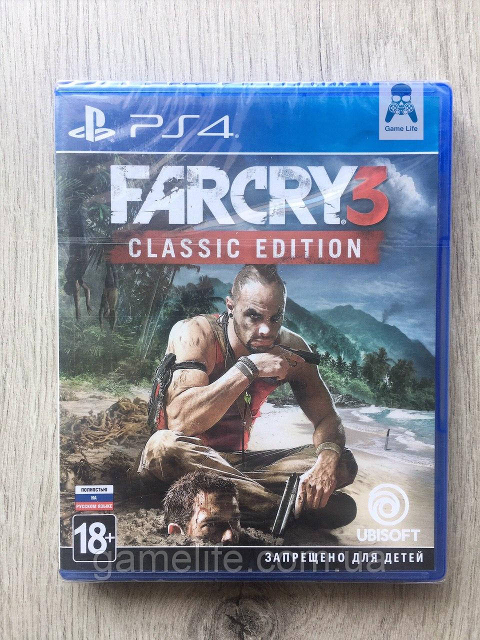 Far Cry 3 Classic Edition (рус.) PS4