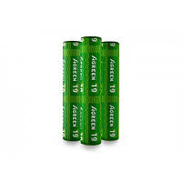 Агроволокно Agreen 19 г/м2 (3.2х50)