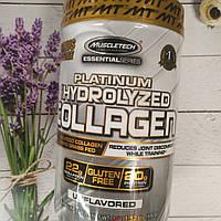 MuscleTech Platinum Hydrolyzed Collagen 692g выгоднее Collagen UP 205 464 g California Gold Nutrition