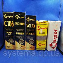 Паста полірувальна для сталі, жорстка для фінішної поліровки, червоний, 1 кг - Marpol, фото 3