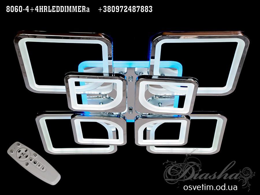 Люстра Светодиодная Хромированная Квадратная 190 Ват&8060/4+4HR LED dimmer