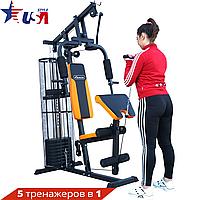 Фитнес станция USA Style многофункциональная LKH-105