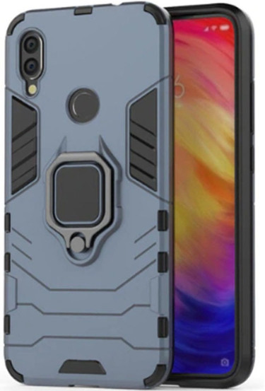 Чехол Armor + подставка Xiaomi Redmi 7 (серый)