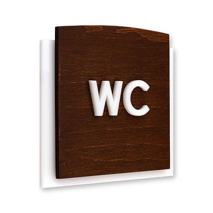 Табличка на туалет WC, фото 2