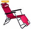 Кресло шезлонг лежак стул раскладной для отдыха Ranger Comfort 3, фото 6
